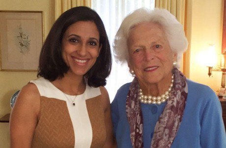 Rania Mankarious, Barbara Bush