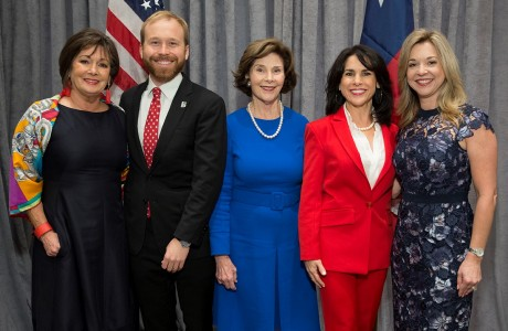 Cathy Cleary, Pierce Bush, Laura Bush, Maria Bush, Julie Baker Finck