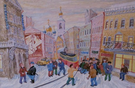 Perestroika Inspired: Russian Paintings of the Late 20th Century