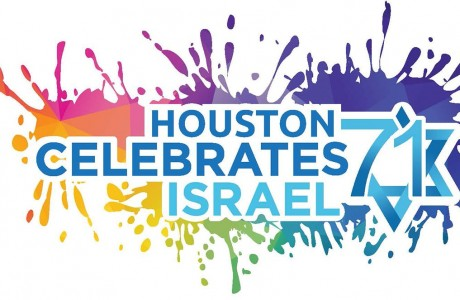 Houston Celebrates Israel at 71