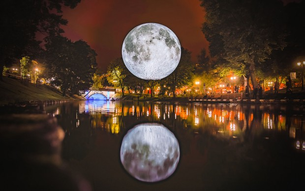 Moon above the Bastejkalns park river