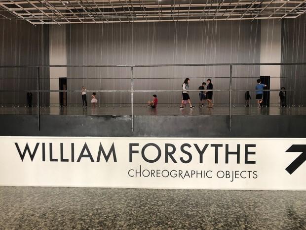 Forsythe sign
